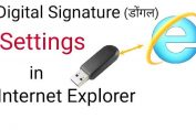 Internet-Explorer-Digital-Signature-Setting