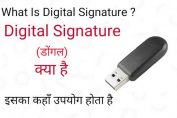 What-is-digital-signature