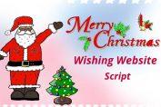 Merry-Christmas-Wishing-Website-Script